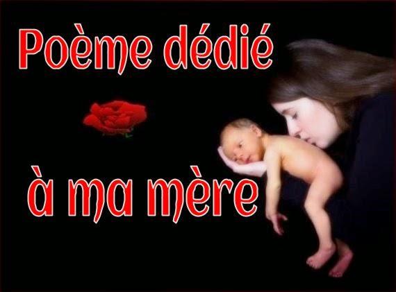 Une maman avec son bébé