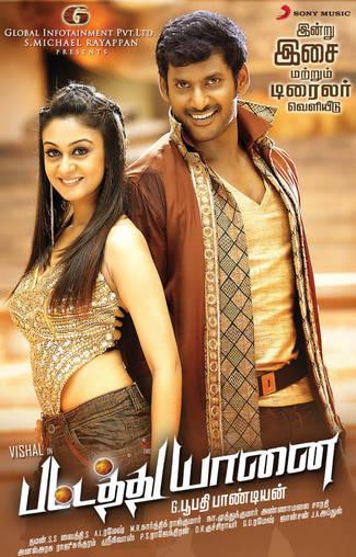Pattathu Yaanai Full Movie Download (2013) Dual Audio