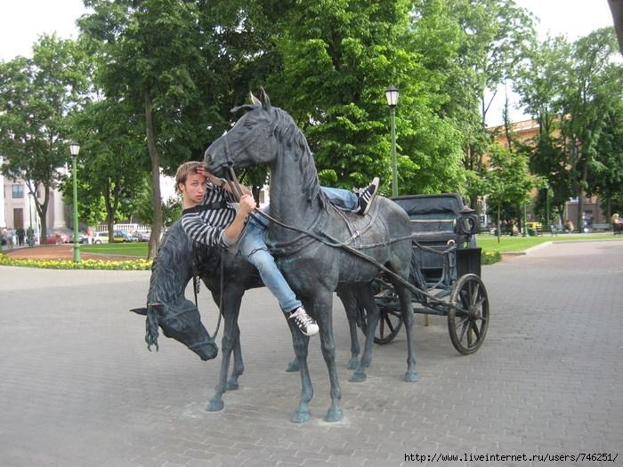 Оседлал коня