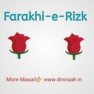 Farakhi-e-Rizk ke lie amal