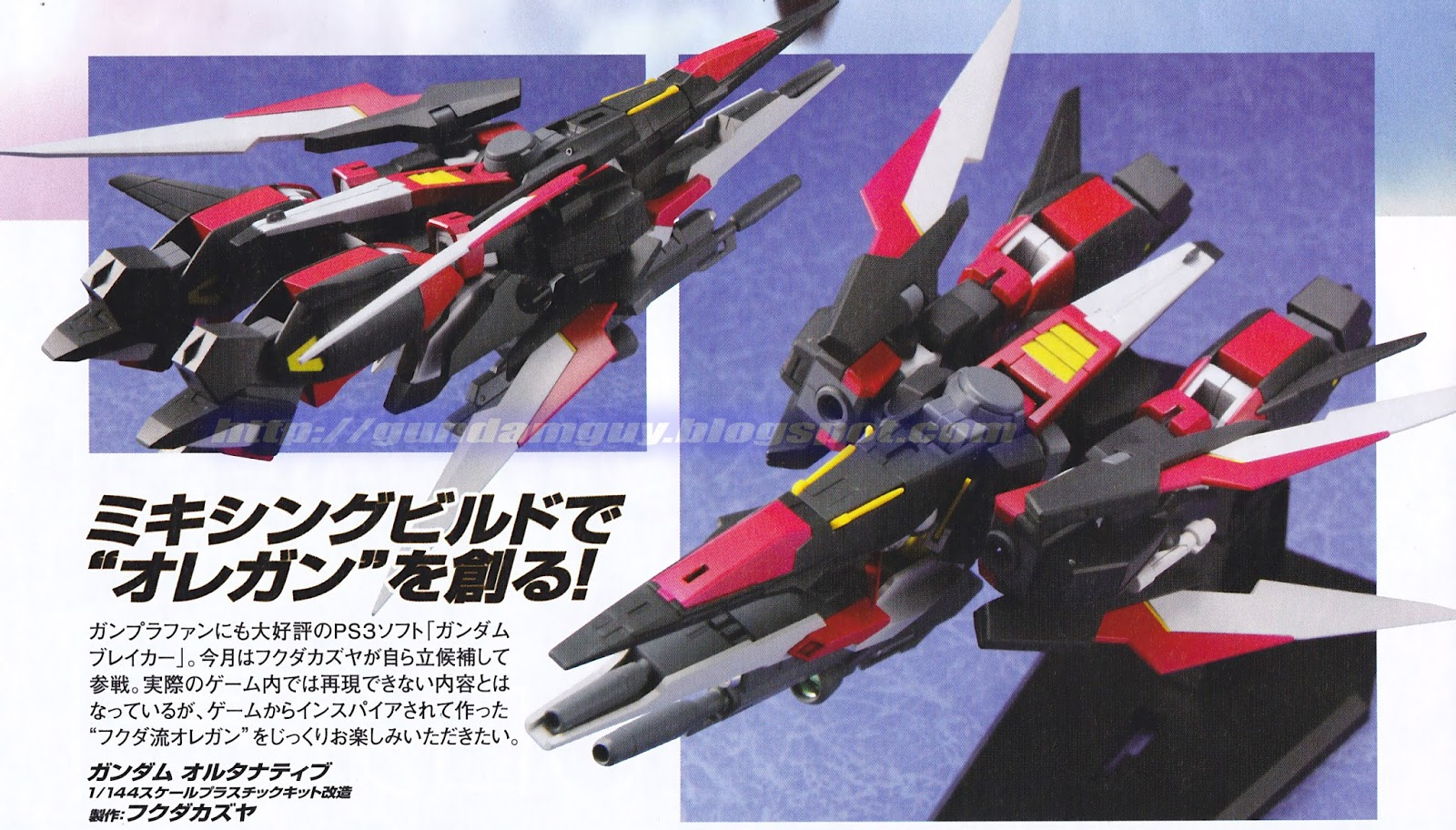 GUNDAM GUY: 1/144 Gundam Alternative [Gundam Breaker] - Custom Build