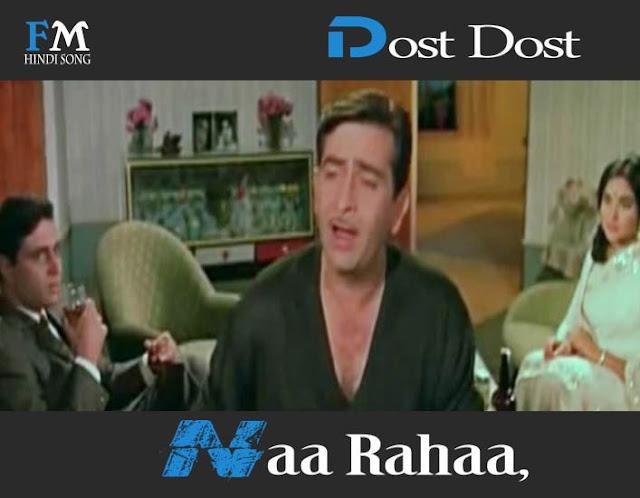 Dost-Dost-Naa-Rahaa-Sangam-(1964)