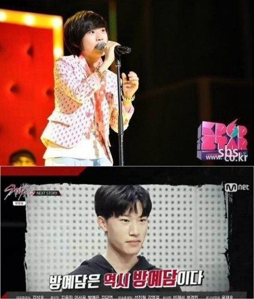 Is Bang Yedam YG's Next Monster Rookie?