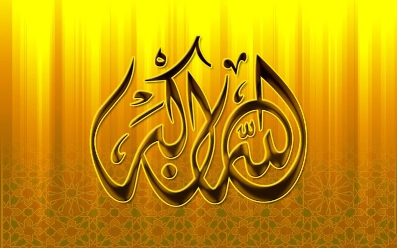 Islamic Wallpapers: More New Islamic Wallpapers