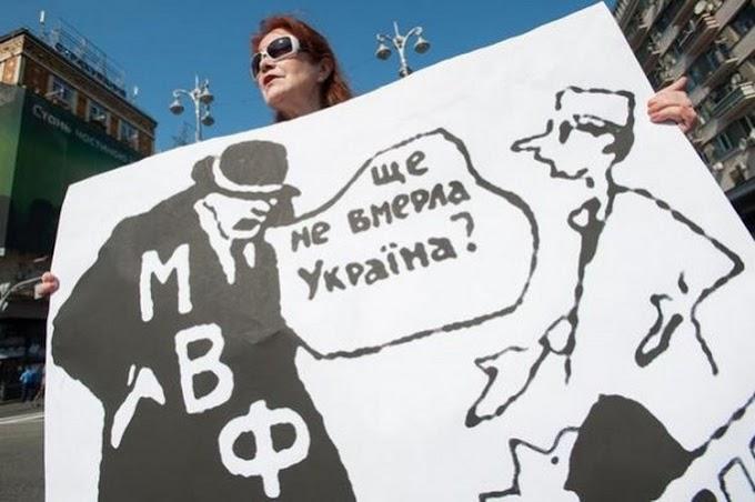 ЕС и Украина - орёл и решка единой европейской монеты