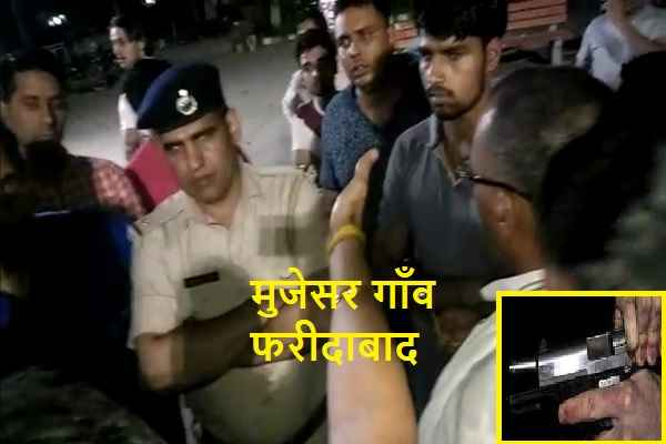 faridabad-mujesar-gaon-firing-one-accused-arrested-cia-sector-48-team