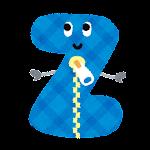 アルファベットのキャラクター「ZIP の Z」