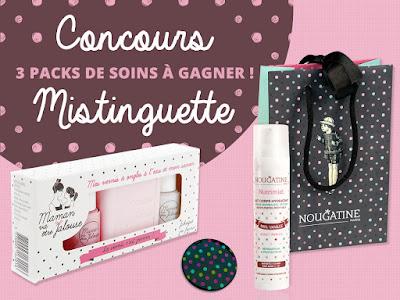 CONCOURS NOUGATINE PARIS