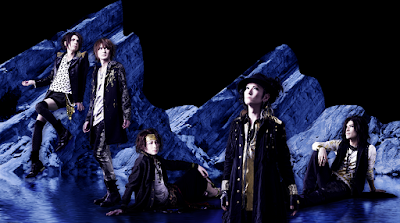 Review: Matenrou Opera – ether