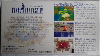 Final Fantasy IV (Jap) - Caja detrás
