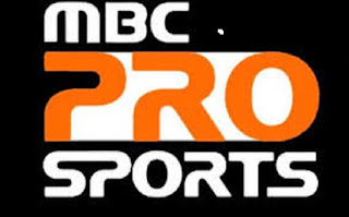 تردد قنوات MBC pro sports علي عرب سات| تردد قناة MBC pro sports 2016
