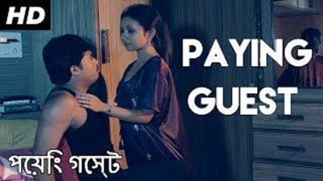 Paying Guest (2017) Bengali Hot Short Film (ALL Episodes) HDRip 720p