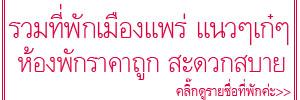 http://khunnaiver.blogspot.com/2016/09/24_27.html
