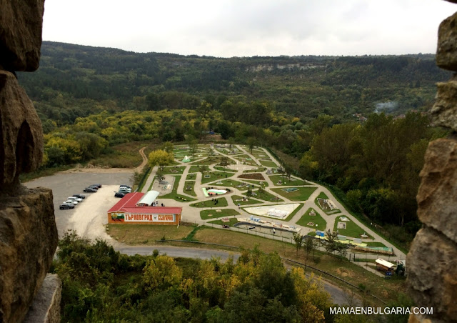 El parque Mini Bulgaria Veliko Tarnovo