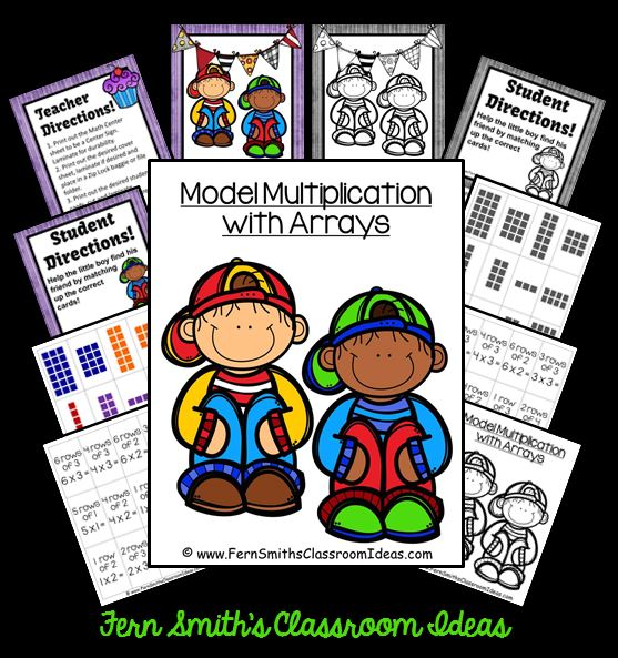 Fern Smith's Classroom Ideas Model Multiplication with Arrays - Quick and Easy Center & Printables With No Common Core Listing