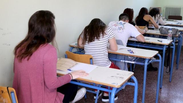 Αναλυτικά το πρόγραμμα των Πανελλαδικών Εξετάσεων 2017