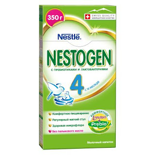 Sữa Nestle Nestogen 4 hộp 350 gr từ 18 tháng tuổi