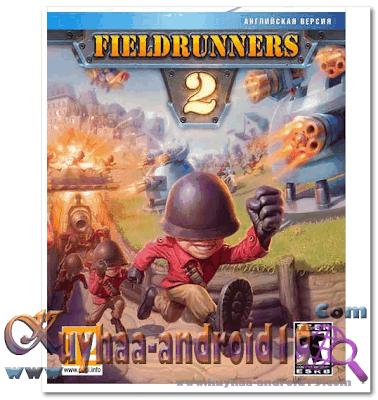 FIELDRUNNER 2 PC GAME