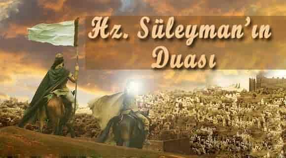 Hz. Süleymanin Duası arapca