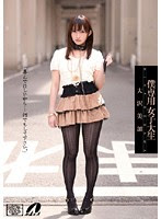 (Re-upload) XV-856 僕専用 女子大生 大沢美加