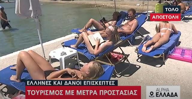 Ενθουσιασμένοι από το Τολό Έλληνες και ξένοι επισκέπτες (βίντεο)