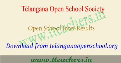 TS Open school inter results 2018, TOSS result 2018