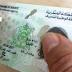 هام للمغاربة حاملي البطاقة الوطنية.. من اليوم فصاعدا يمكنكم التبليغ على الموظفين في الإدارات العمومية.. وها علاش