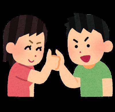指相撲のイラスト
