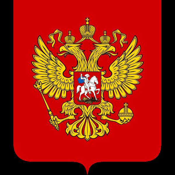 Logo Gambar Lambang Simbol Negara Rusia PNG JPG ukuran 600 px