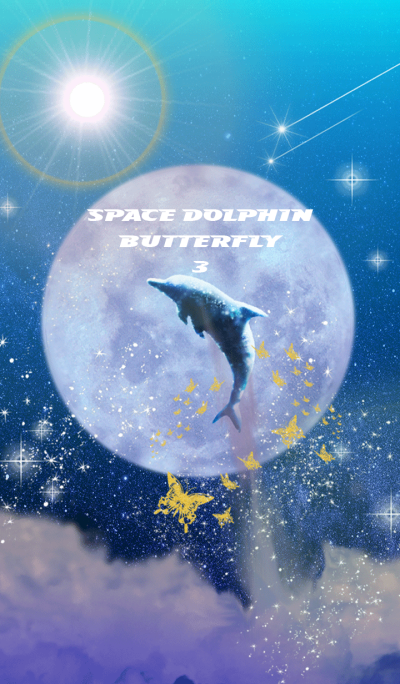 Space Dolphin Butterfly 3