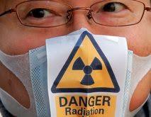 La vida en un Tokyo post nuclear