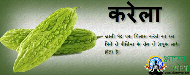 fruits benefits in ayurveda , fruits benefits of ayurveda treatment