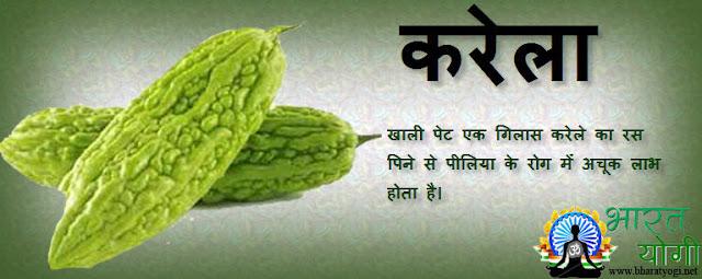 fruits benefits in ayurveda , fruits benefits of ayurveda treatment