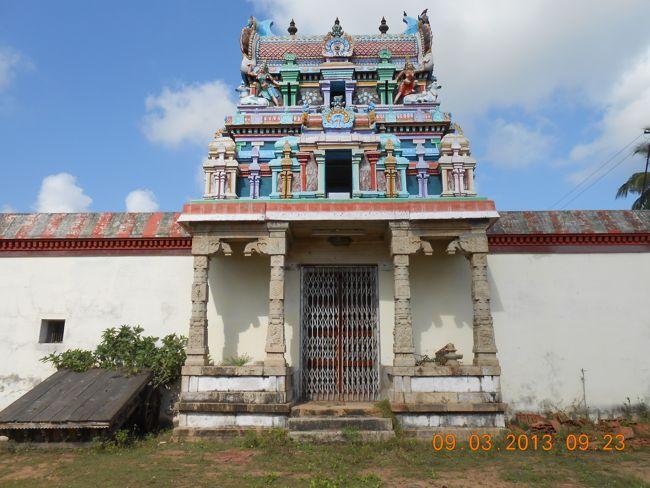 Entrance Of Goddess Shrine