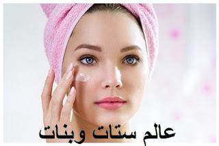 https://khalegeatsetatwebanat.blogspot.com/