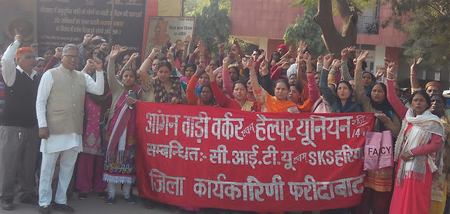 Anganwadi Workers and Helpers Union performed their demands on the DC office