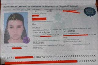 ضحية رصاص قوات البحرية المغربية على زورق الهجرة