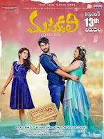 Masakali - Telugu movies 2018 collections