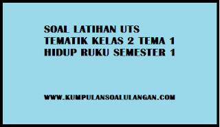 download Soal UTS Tematik Kelas 2 Tema 1 Hidup Rukun Semster 1 kurikulum 2013