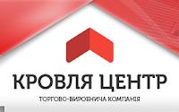 http://krc.biz.ua/ua/