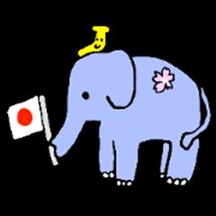 Elephant and Banana visited Japan.
