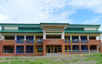 NEWS: Zamboanga City hikes teachers' allowance