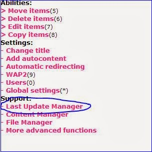 Add Wapka Last Update Manager Latest Code-Wapka Site Updates Codes Paging