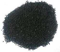 الملح الأسود