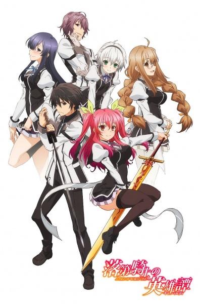 Genres Action Fantasy Romance School Ecchi Harem Ausstrahlungab 3 Oktober