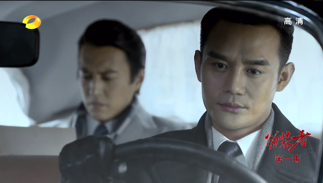 Wang Kai and Jin Dong in c-drama Disguiser