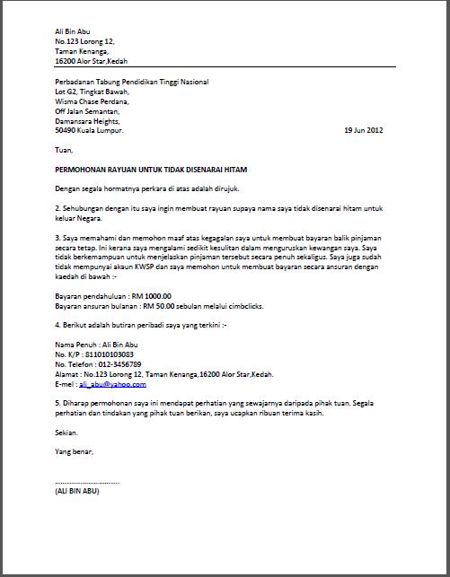 Contoh Contoh Judul Skripsi Sepakbola Contoh Jurnal Skripsi Yang Baik Dan Benar Devamelodica Contoh Proposal Pembiayaan Kepada Bank Syariah Gudangberitainfo