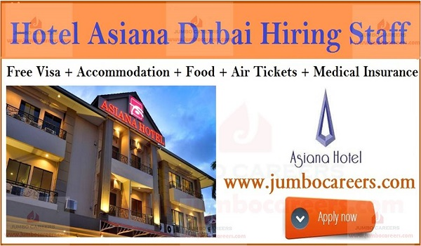 Hotel jobs with salary and benefits, Hotel Asiana latest jobs and careers,