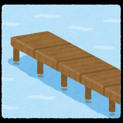 桟橋のイラスト