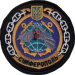 U511 нс Сімферополь